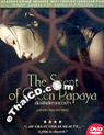 The Scent Of Green Papaya [ DVD ]