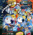 Doraemon The Movie : Nobita and the New Steel Troops [ VCD ] + T-Shirt