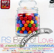 MP3 : RS - Best of Love