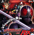 Masked Rider Black RX : Box.1 - Vol.1-12