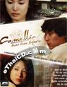 Camellia [ DVD ]