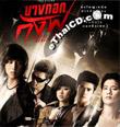 Bangkok Kung Fu [ VCD ]