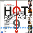 RS. : Hot Release - Vol.9