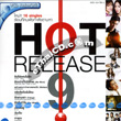 Karaoke VCD : RS. : Hot Release - Vol.9