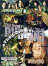 Thai Movies : 4 in 1 - Vol.6 [ DVD ]