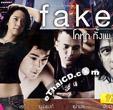 Fake [ VCD ]