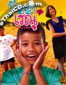 Panya Raenu [ DVD ]