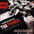 MP3 : DJ.Pong - The Shock Beginnings
