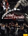 Bangkok Knockout [ DVD ]