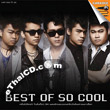 Karaoke VCDs : So Cool : Best of So Cool