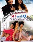 Korean serie : Still, Marry me [ DVD ]