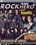 The Guitar Mag : Special - Rock Hero