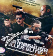 Killer Elite [ VCD ]