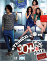 30+ Sode On Sale [ DVD ]