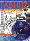 Book : The Guitar Tab Hitz Vol.1 +CD