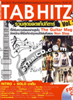 Book : The Guitar Tab Hitz Vol.2 +CD