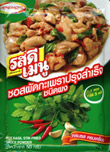 Ros Dee : Hot Basil Stir Fried Sauce Powder (Pack of 2)
