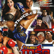 Fighter Guard [ VCD ]