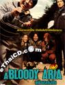 A Bloody Aria [ DVD ]