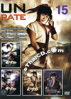 Japanese Movies : 4 in 1 - Unrate - Vol.15 [ DVD ]