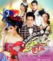 OST : Ch.3 - Tom Yum Lum Sing