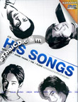 Karaoke DVD : Grammy : His Songs - Navin Tar / Jason Young / Tae / Fluke