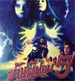 Baan Phee Porp 5 [ VCD ]