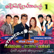 Karaoke VCD : Four S : Tom Yumg Pleng Koo - Vol.1