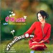 Tai Orathai : Plai Koy Kong Kwam Hug
