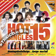 Karaoke VCD : Grammy - Hot Single Vol.15