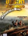 In Gold We Trust [ DVD ]