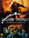 Mission : The Prophet [ DVD ]