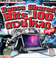 MP3 : Red Beat : Dance Shared Hits 100 Download