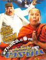 Teng Nong Jiwon Bin [ DVD ]