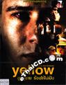 Yellow [ DVD ]