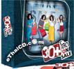 30+ Sode On Sale [ DVD ] (2 Discs : Box Set)