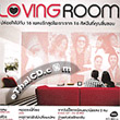 RS. : Loving Room