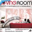 Karaoke VCD : RS. : Loving Room