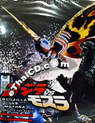Godzilla VS. Mothra [ DVD ]