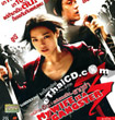 My Wife Is A Gangster 3 [ VCD ]