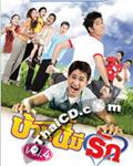 Thai TV serie : Baan Nee Mee Ruk - Box set #4 - Episode.31-40