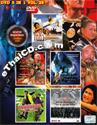 HK Movies : 5 in 1 - Vol. 28 [ DVD ]