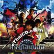 Dragon Ball - The Movie [ VCD ]