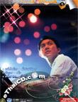 Karaoke DVD : Uthen Prommin - Yard Petch