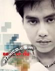Tum Somprasong : Best of Tum Somprasong (2 CDs)