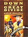 Dawn on the Great Divide [ DVD ]