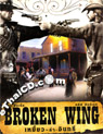 Broken Wing [ DVD ]