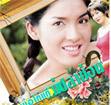Thai TV serie : Por Kai Kae Mae Pla Chon [ DVD ]