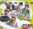 Karaoke VCD : A Cappella 7 - A Cappella 7