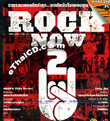 Karaoke VCDs : Grammy - Rock Now - Vol.2